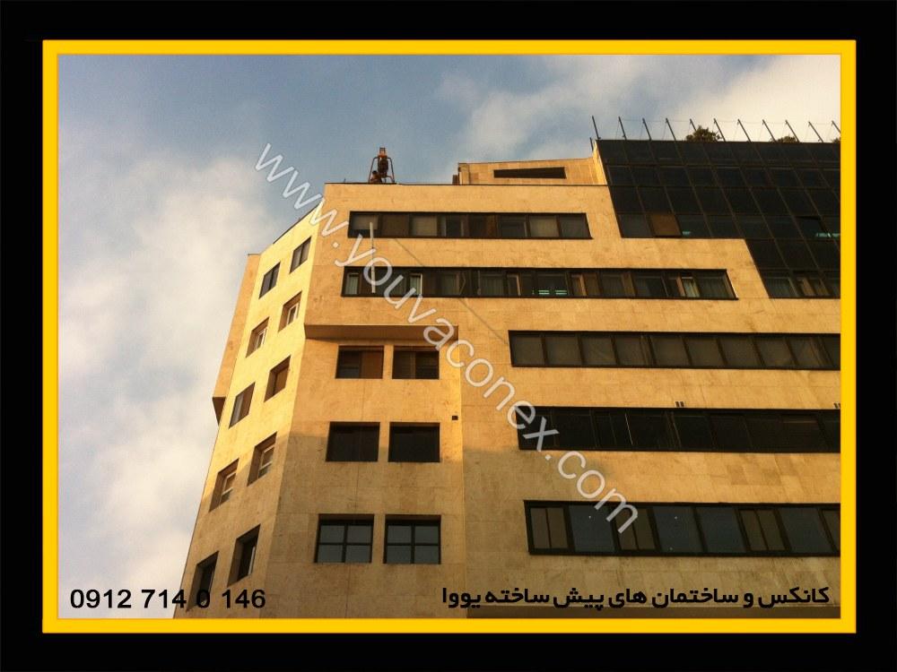 اضافه بنا بام بیمارستان آتیه تهران-02
