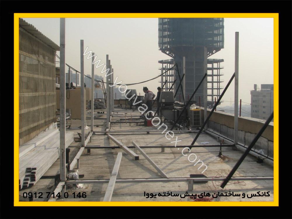 اضافه بنا بام بیمارستان آتیه تهران-04