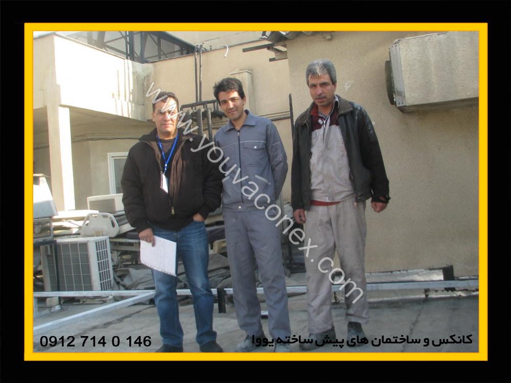 اضافه بنا بام بیمارستان آتیه تهران-05