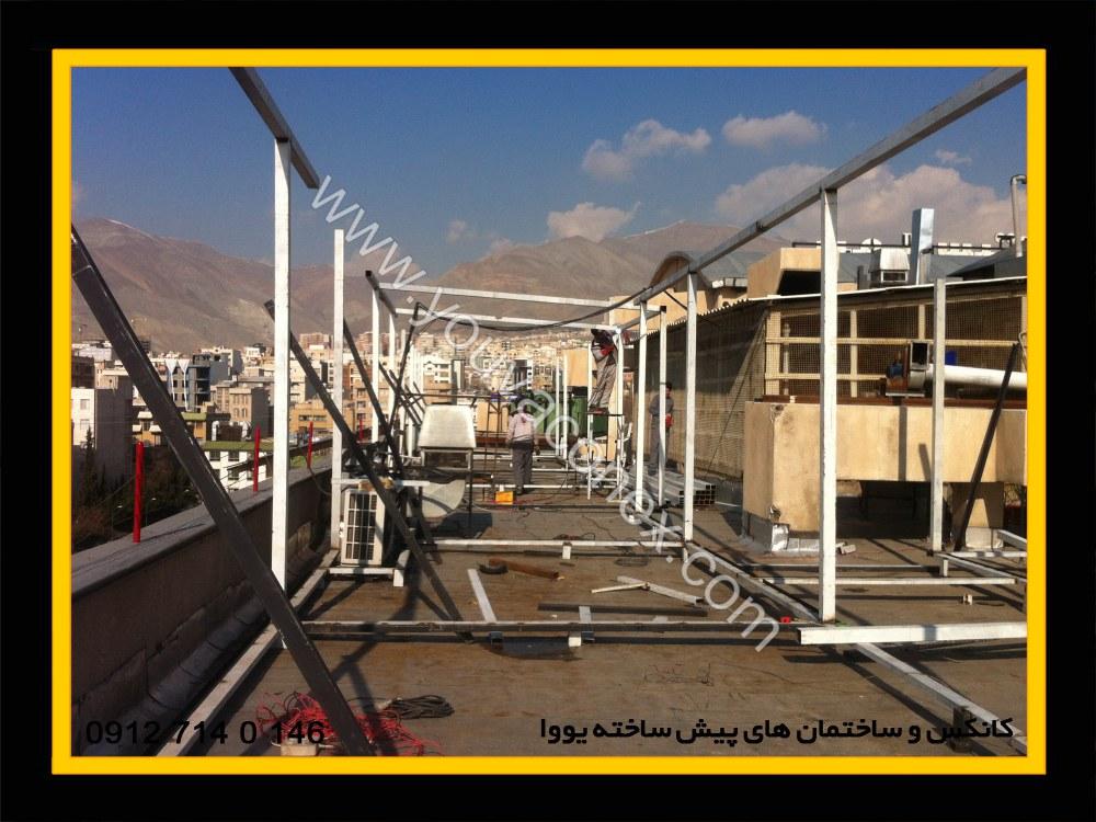 اضافه بنا بام بیمارستان آتیه تهران-06