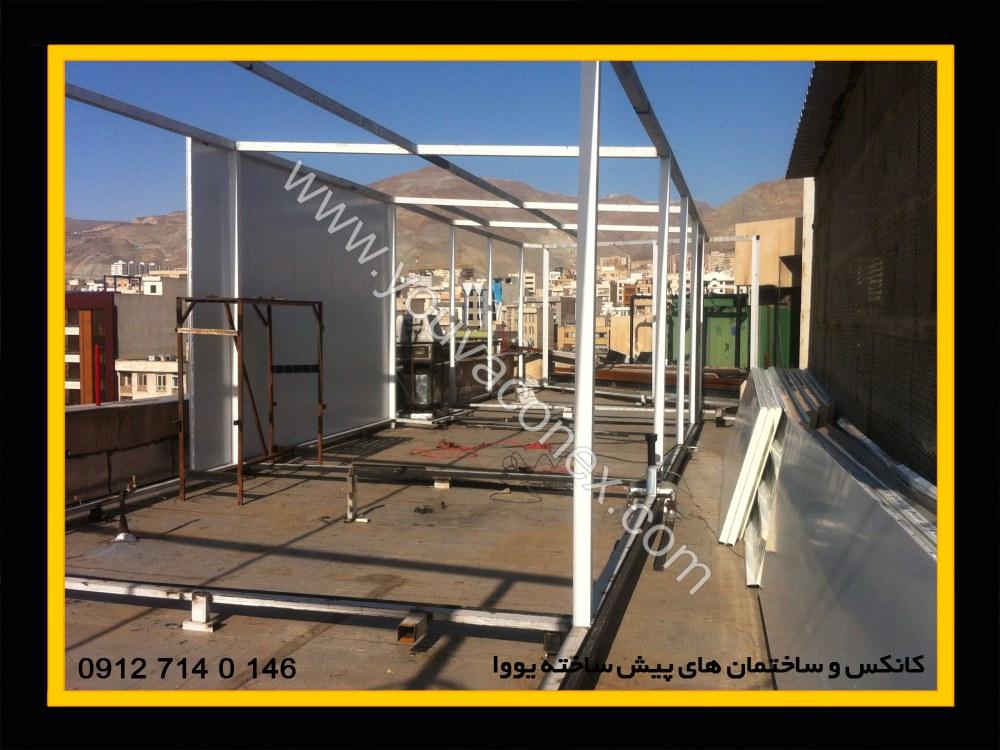 اضافه بنا بام بیمارستان آتیه تهران-08