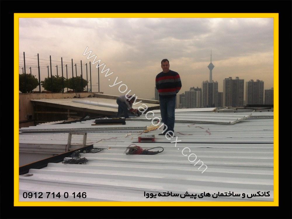 اضافه بنا بام بیمارستان آتیه تهران-12