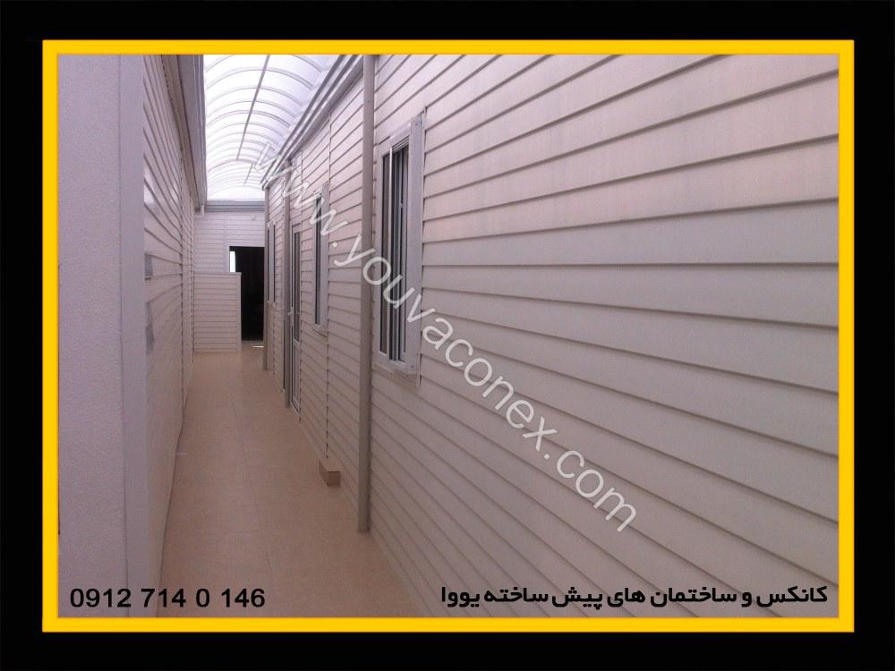 پروژه اضافه بنا بام بیمارستان آتیه تهران