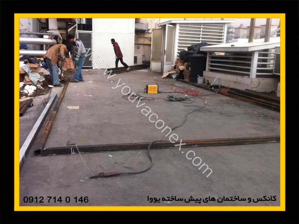 ساختمان پیش ساخته اتو کلاو بیمارستان آتیه تهران-01