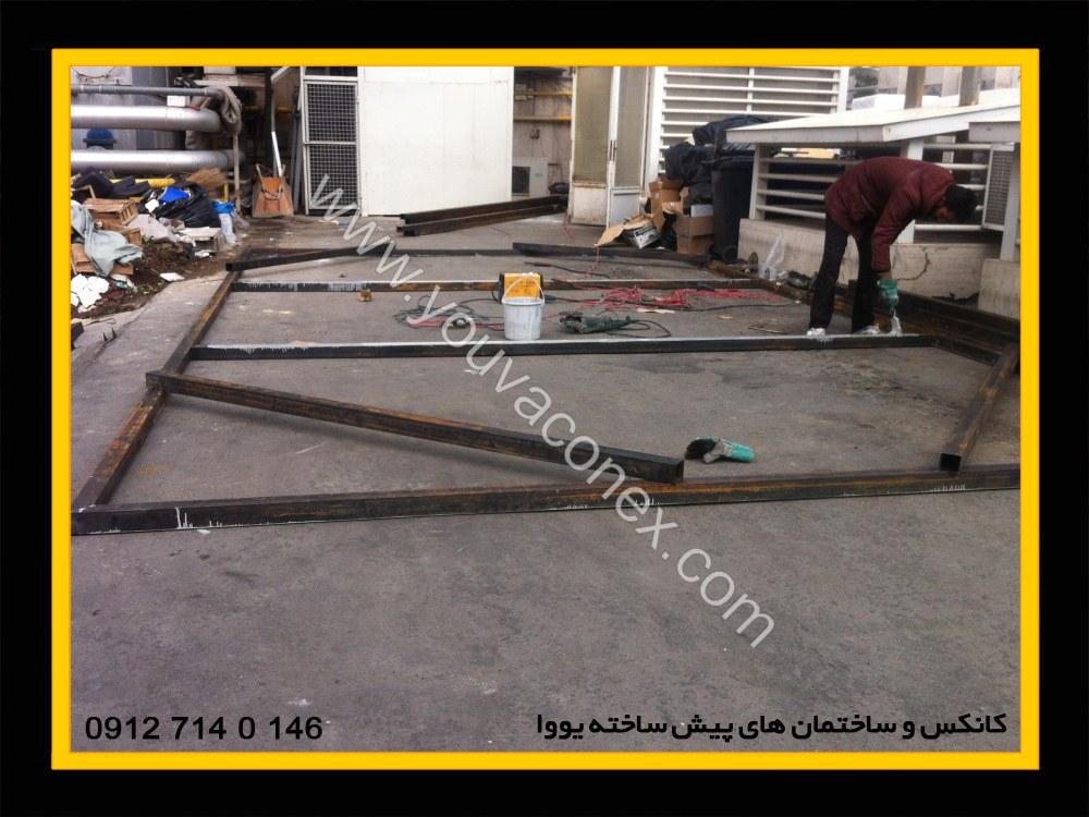 ساختمان پیش ساخته اتو کلاو بیمارستان آتیه تهران-04