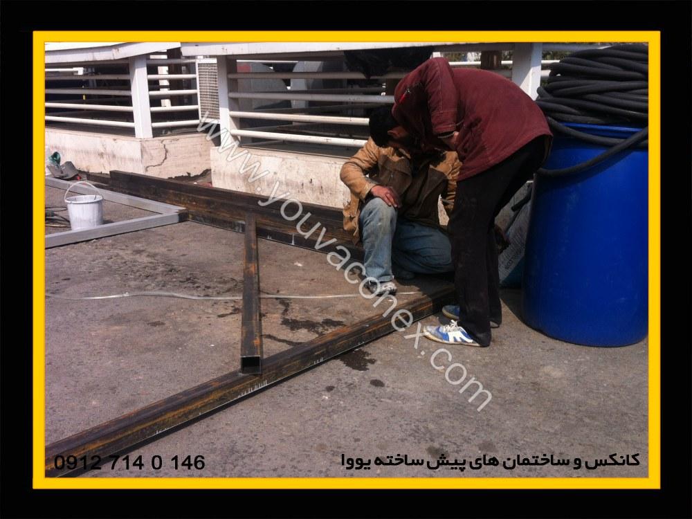 ساختمان پیش ساخته اتو کلاو بیمارستان آتیه تهران-05