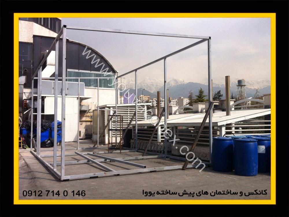 ساختمان پیش ساخته اتو کلاو بیمارستان آتیه تهران-07