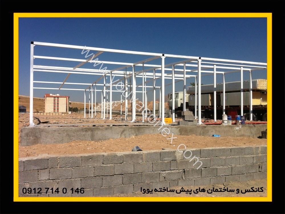 ساختمان پیش ساخته پارک فن آوری پردیس-05