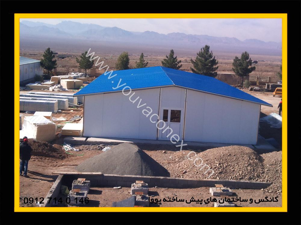 ساختمان پیش ساخته پانلی شرکت پرآب-01