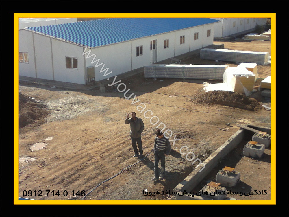ساختمان پیش ساخته پانلی شرکت پرآب-02