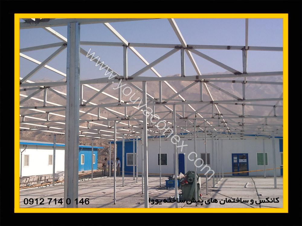 ساختمان پیش ساخته پانلی شرکت پرآب-03