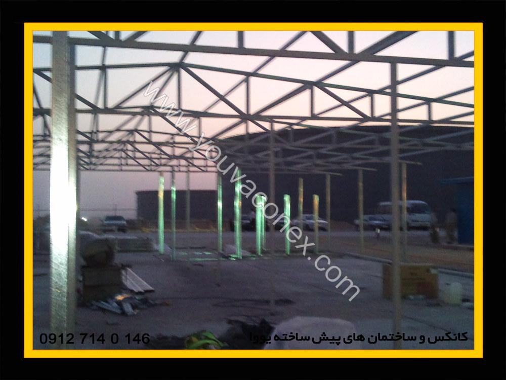 ساختمان پیش ساخته پانلی شرکت پرآب-04