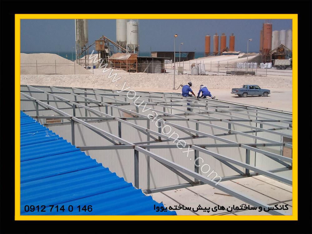 ساختمان پیش ساخته پانلی شرکت پرآب-08