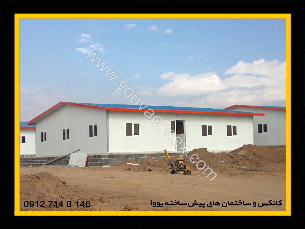 ساختمان پیش ساخته پانلی شرکت پرآب-14