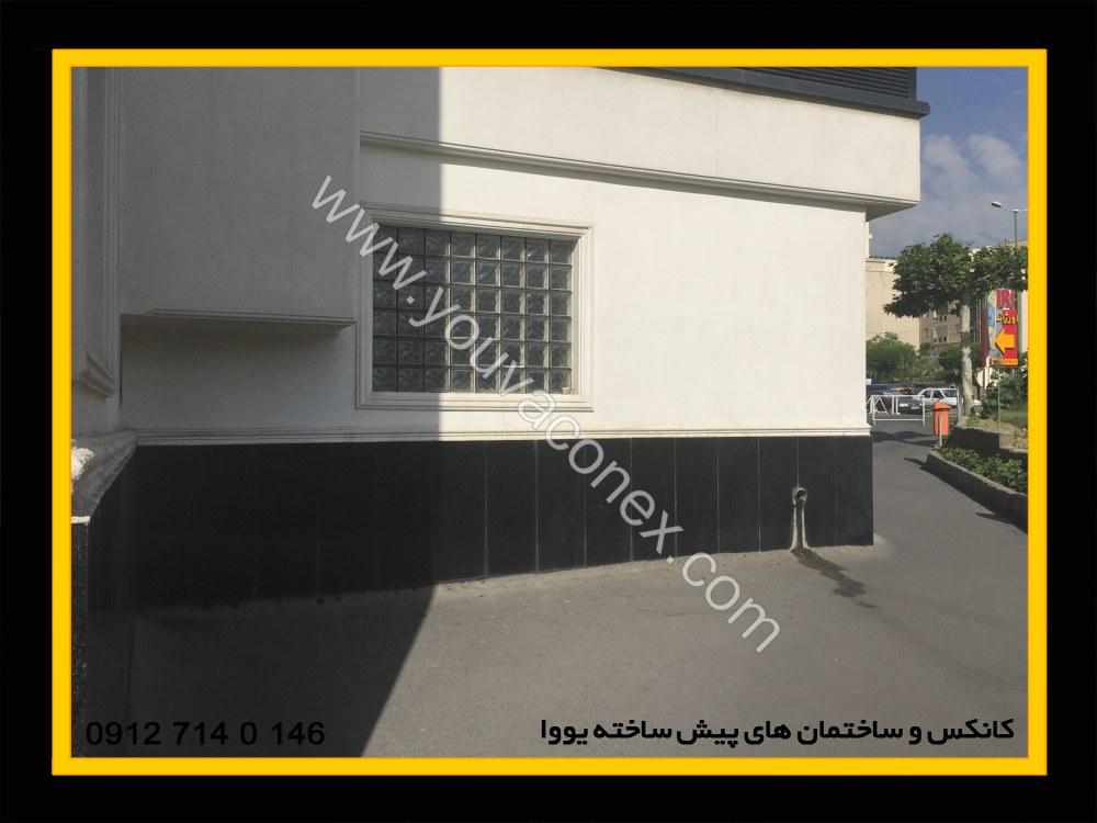پروژه اتاق سرور بیمارستان آتیه-02
