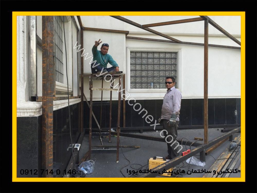 پروژه اتاق سرور بیمارستان آتیه-04