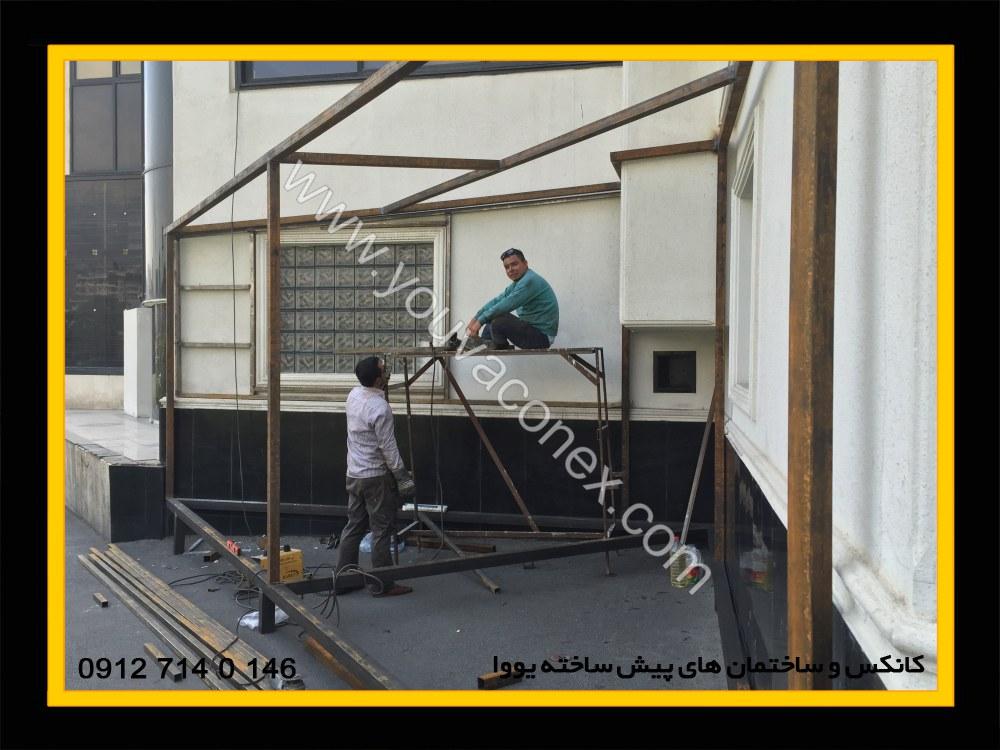 پروژه اتاق سرور بیمارستان آتیه-05