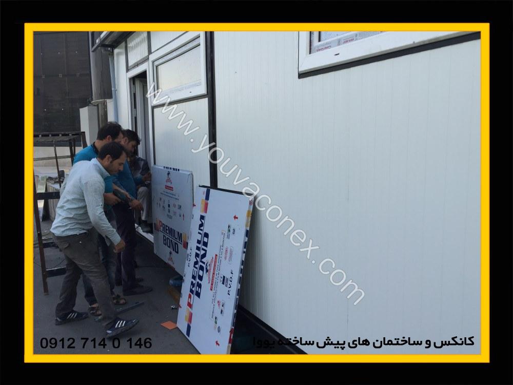 پروژه اتاق سرور بیمارستان آتیه-07