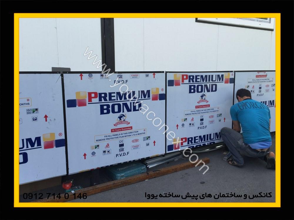 پروژه اتاق سرور بیمارستان آتیه-08