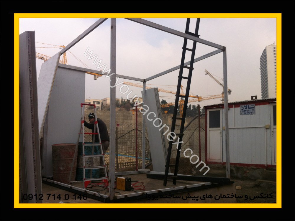 پروژه کانکس پانلی آتیه 2-05