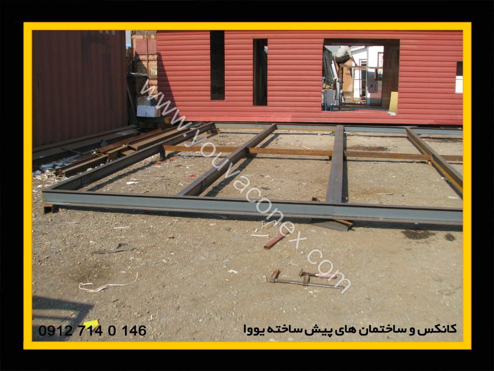 کانکس انباری شرکت پویش پارس-01