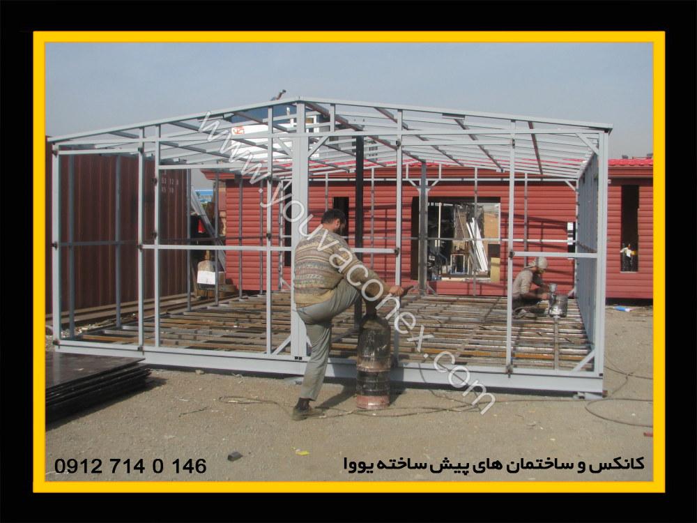 کانکس انباری شرکت پویش پارس-03