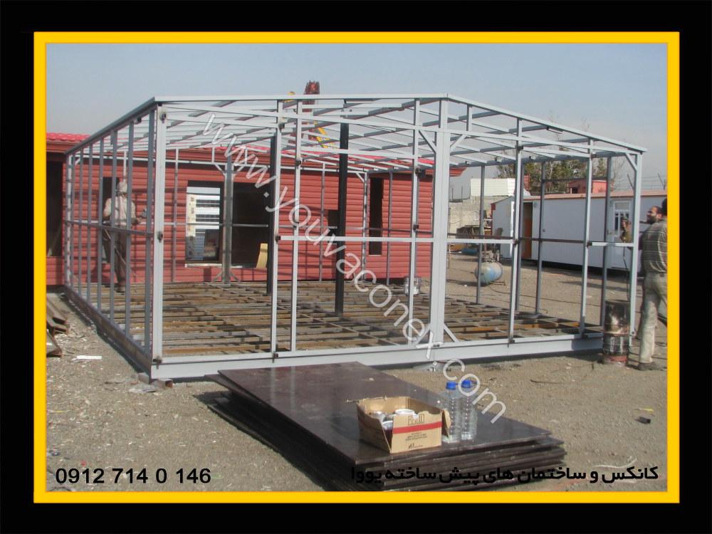 کانکس انباری شرکت پویش پارس-05