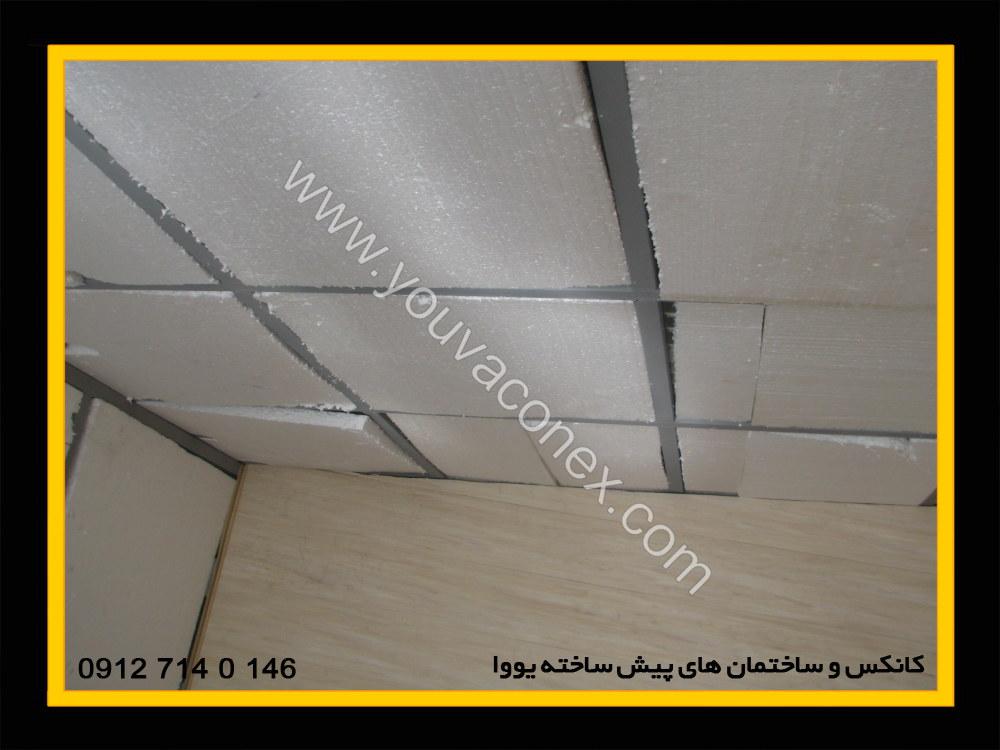 کانکس انباری شرکت پویش پارس-06
