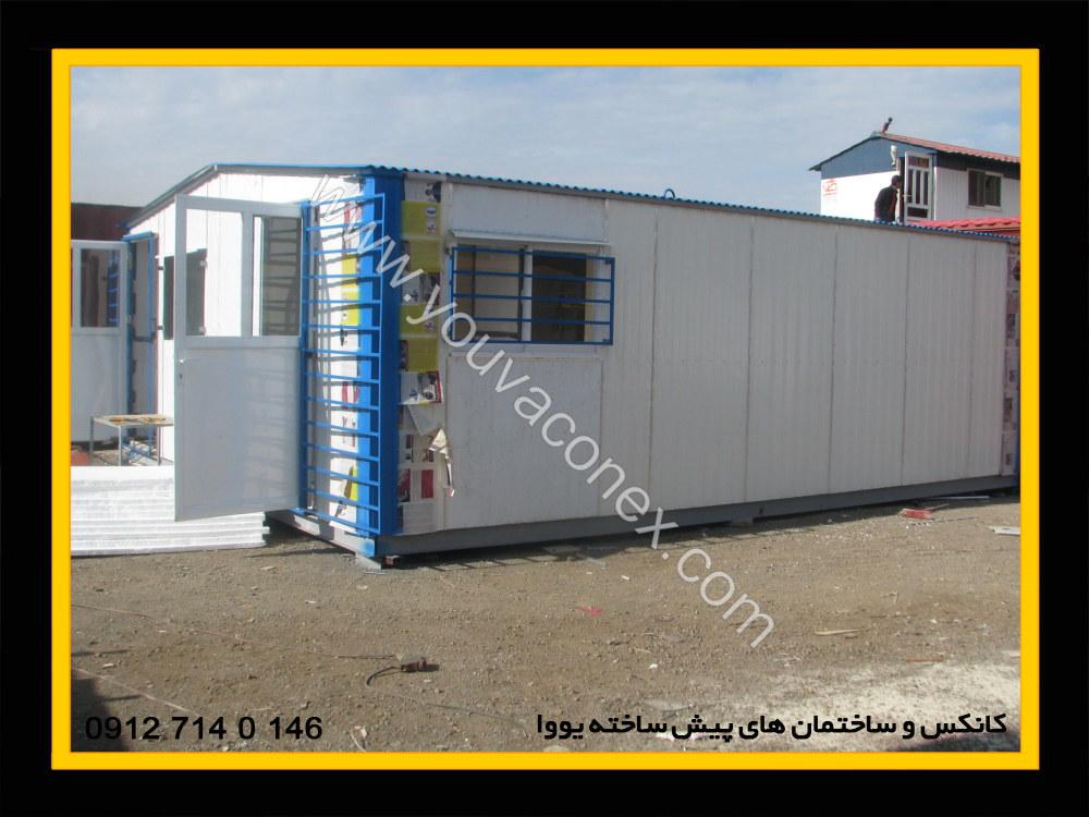 کانکس انباری شرکت پویش پارس-08