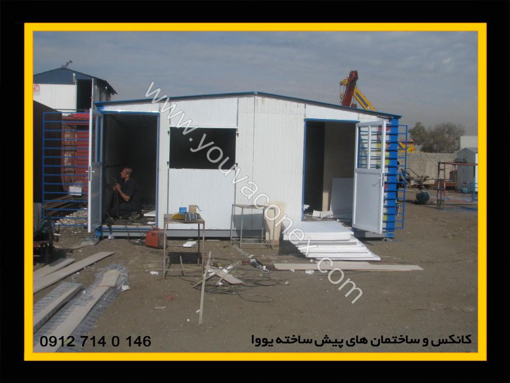 کانکس انباری شرکت پویش پارس-09