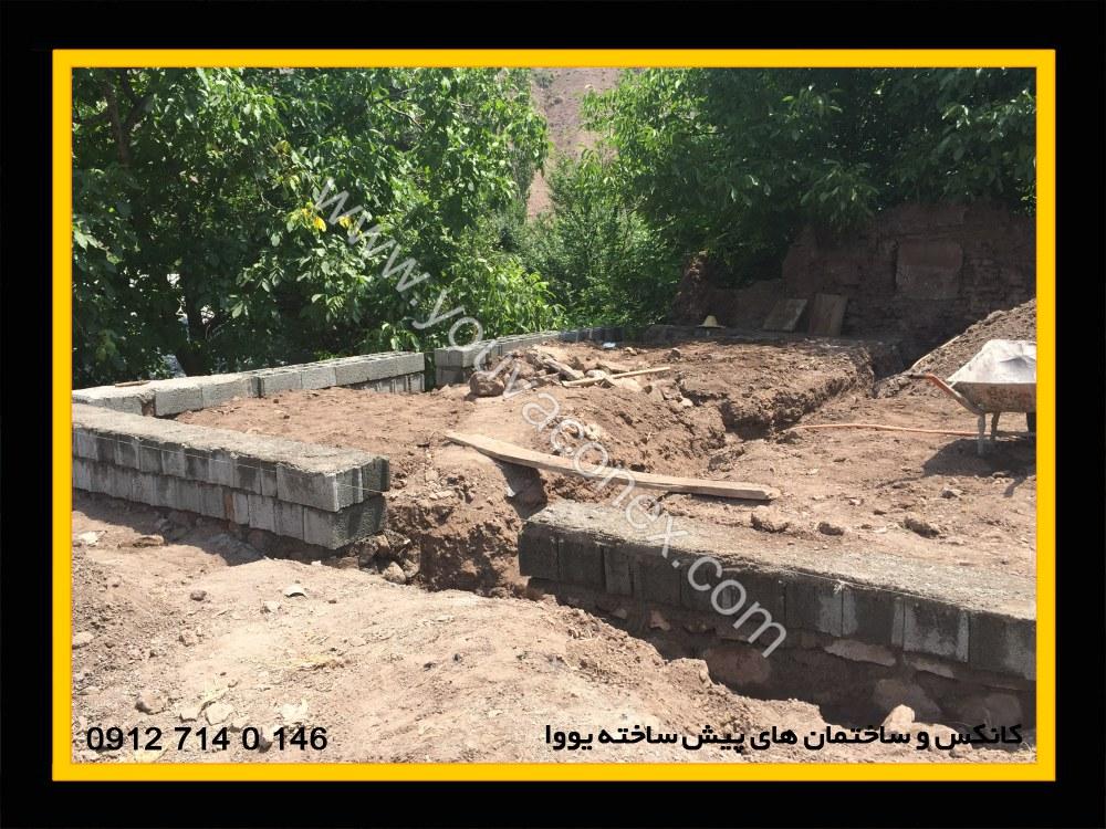 کانکس مسکونی الموت-01