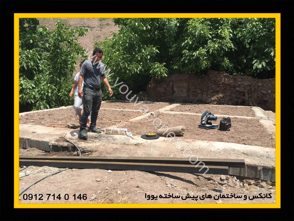 کانکس مسکونی الموت-02
