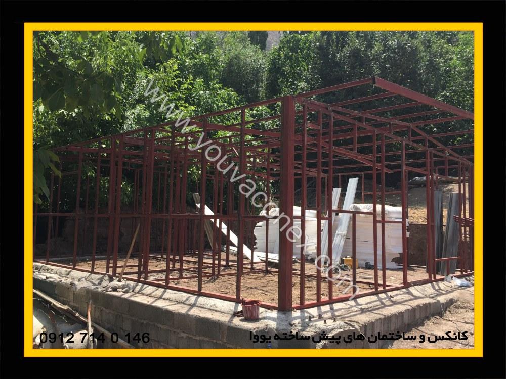 کانکس مسکونی الموت-03