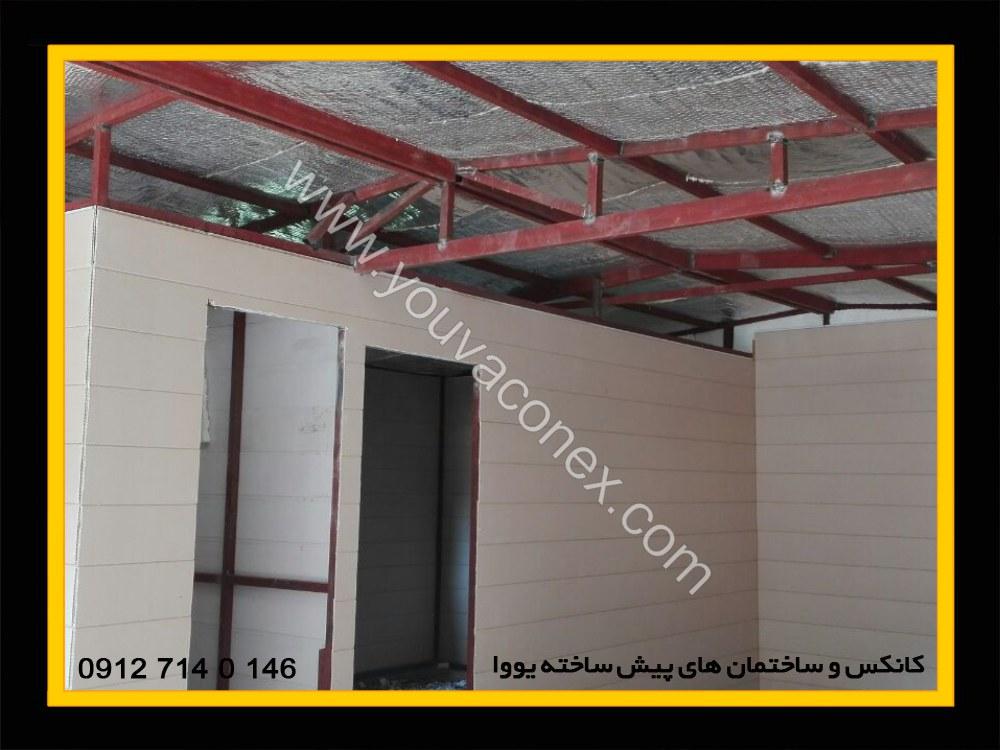 کانکس مسکونی الموت-08