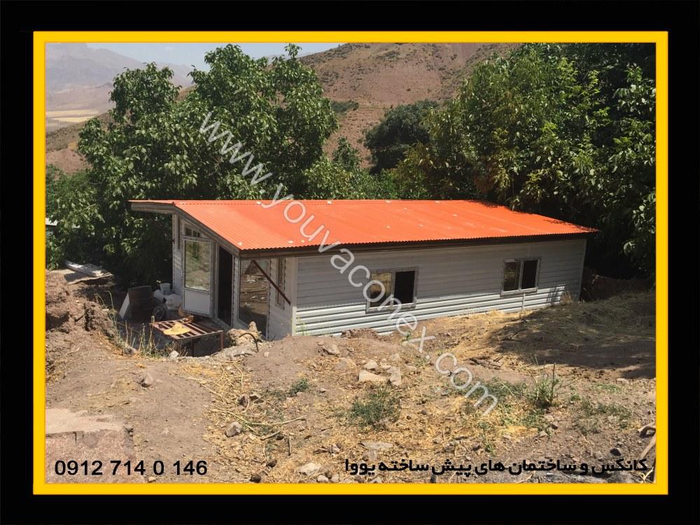 کانکس مسکونی الموت-10