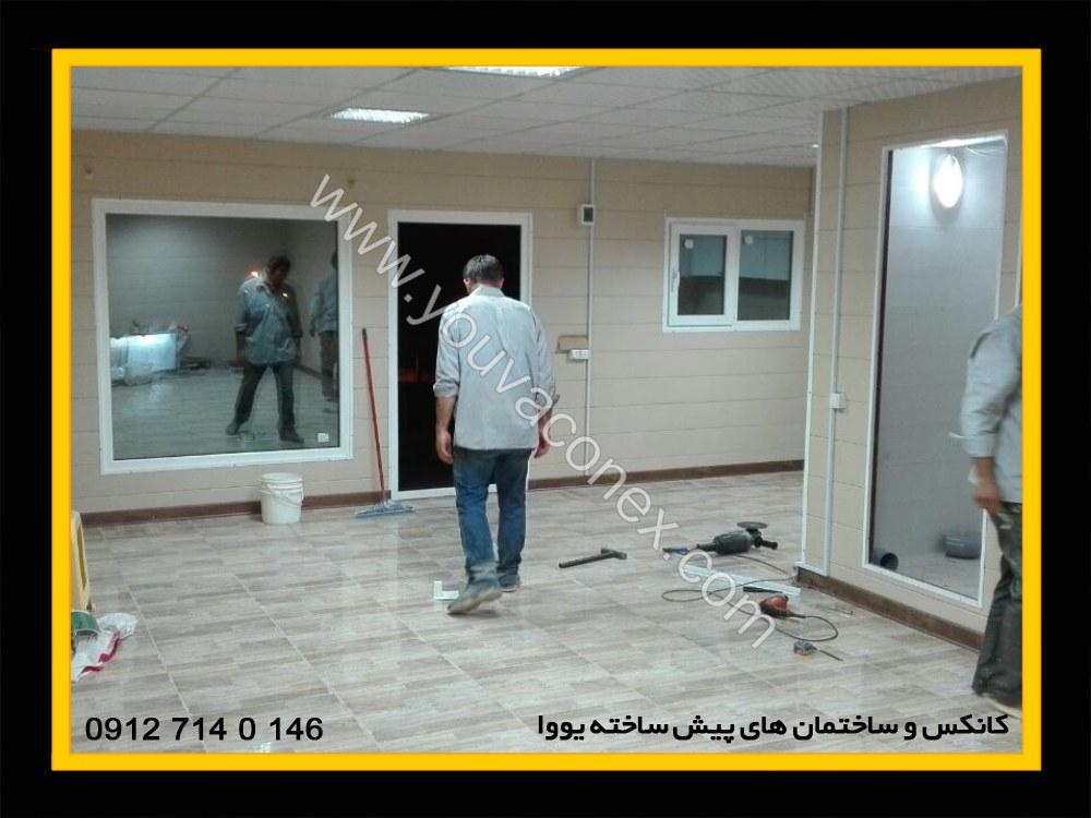 کانکس مسکونی الموت-11