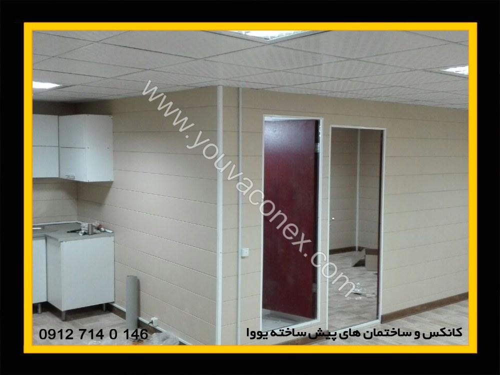 کانکس مسکونی الموت-12