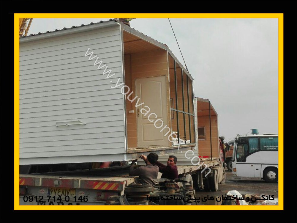 کانکس مسکونی دوقلو نما سایدینگ-10