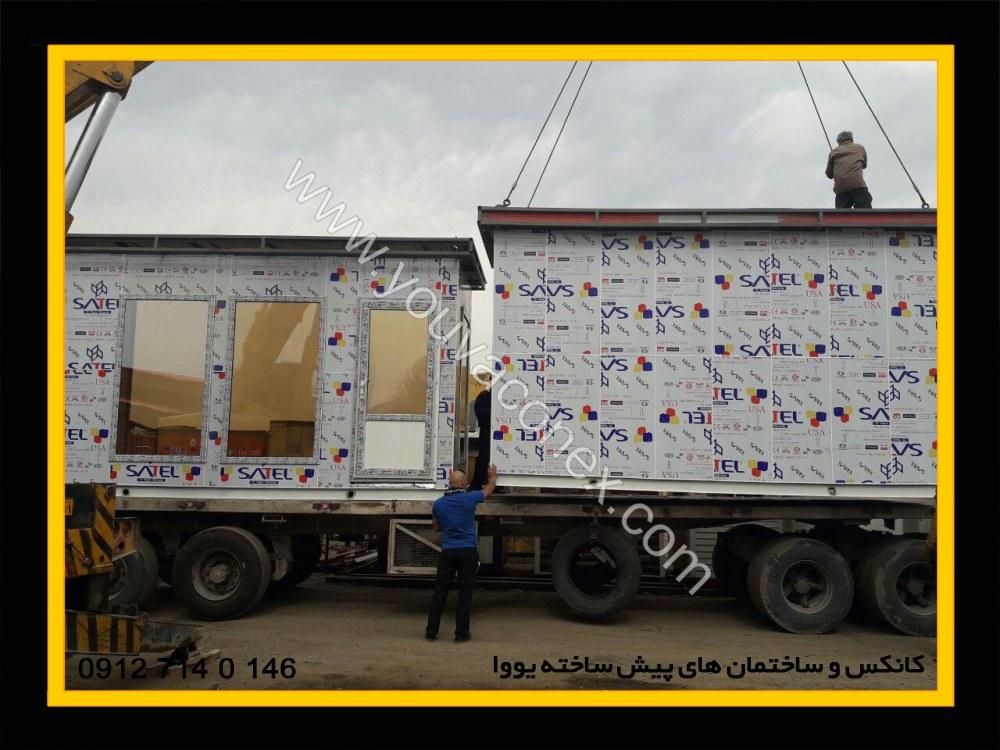 کانکس نما کامپوزیت شرکت ایرانیان اطلس کیش-07
