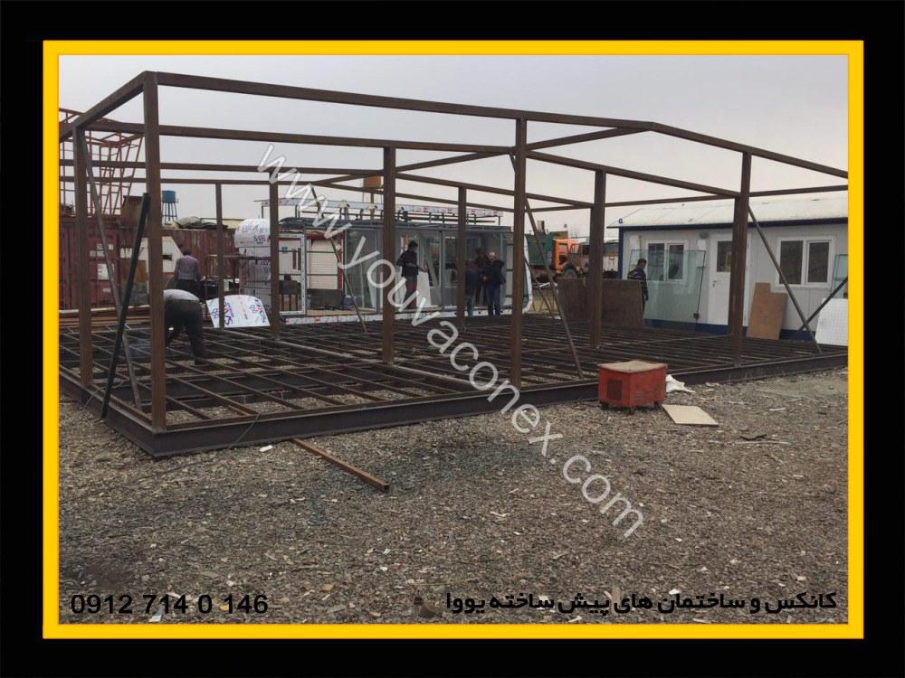کانکس کمپ شرکت طراحی صنعتی ایران-02