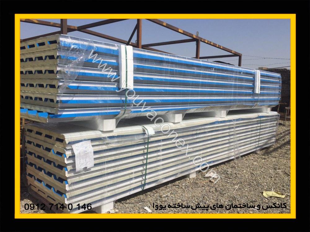 کانکس کمپ شرکت طراحی صنعتی ایران-03