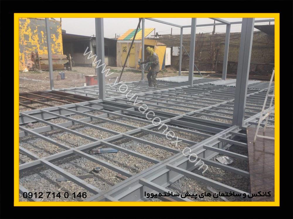 کانکس کمپ شرکت طراحی صنعتی ایران-04