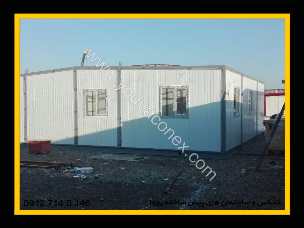 کانکس کمپ شرکت طراحی صنعتی ایران-06