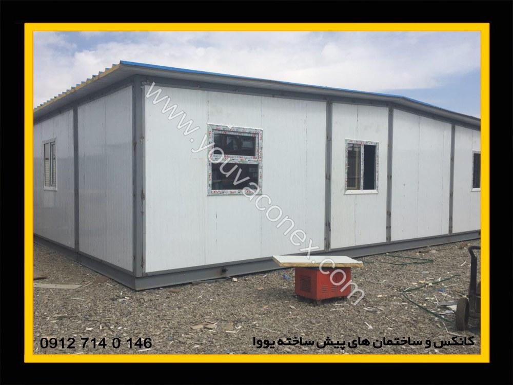 کانکس کمپ شرکت طراحی صنعتی ایران-08