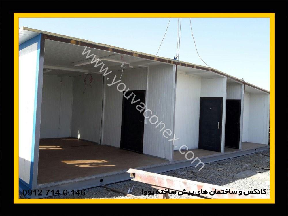 کانکس کمپ شرکت طراحی صنعتی ایران-14