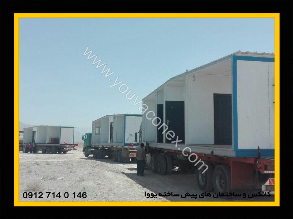 کانکس کمپ شرکت طراحی صنعتی ایران-15