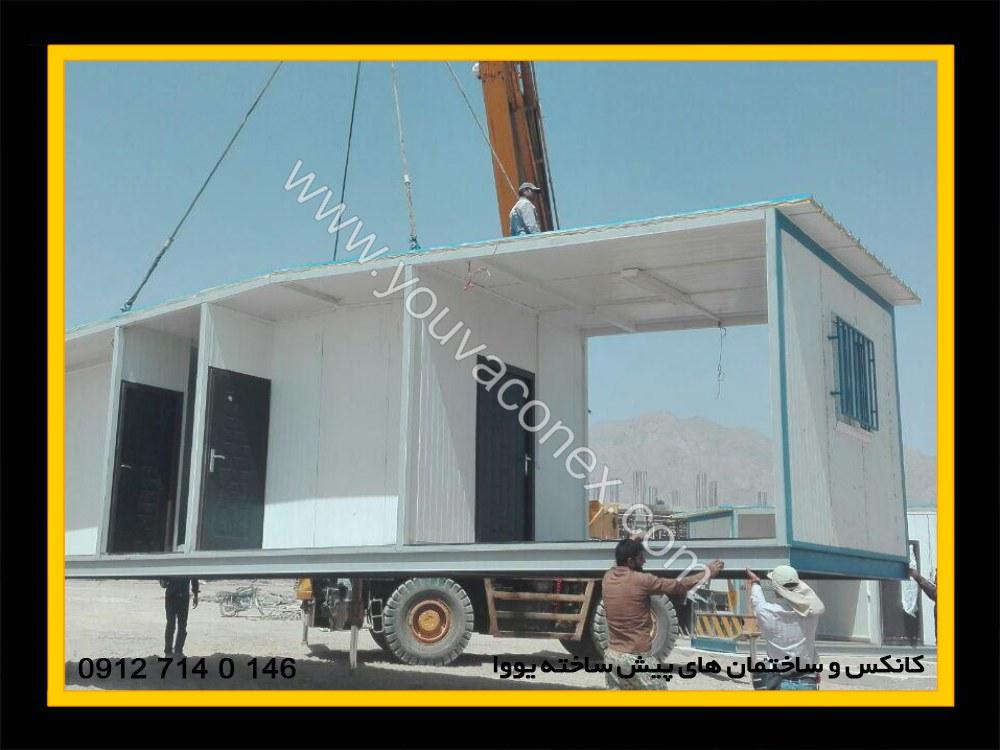 کانکس کمپ شرکت طراحی صنعتی ایران-16