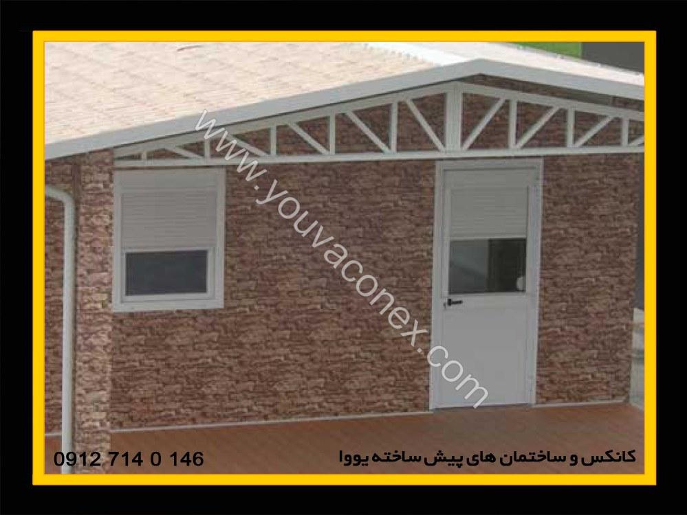 ساختمان پیش ساخته جوشی (1)