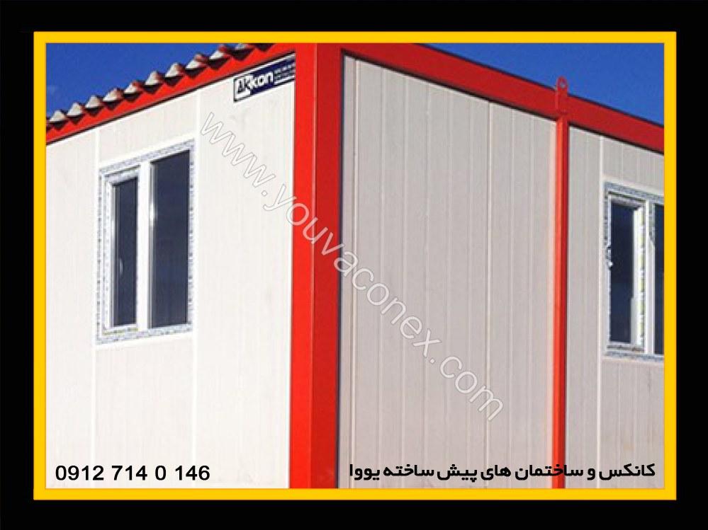 ساختمان پیش ساخته جوشی (4)