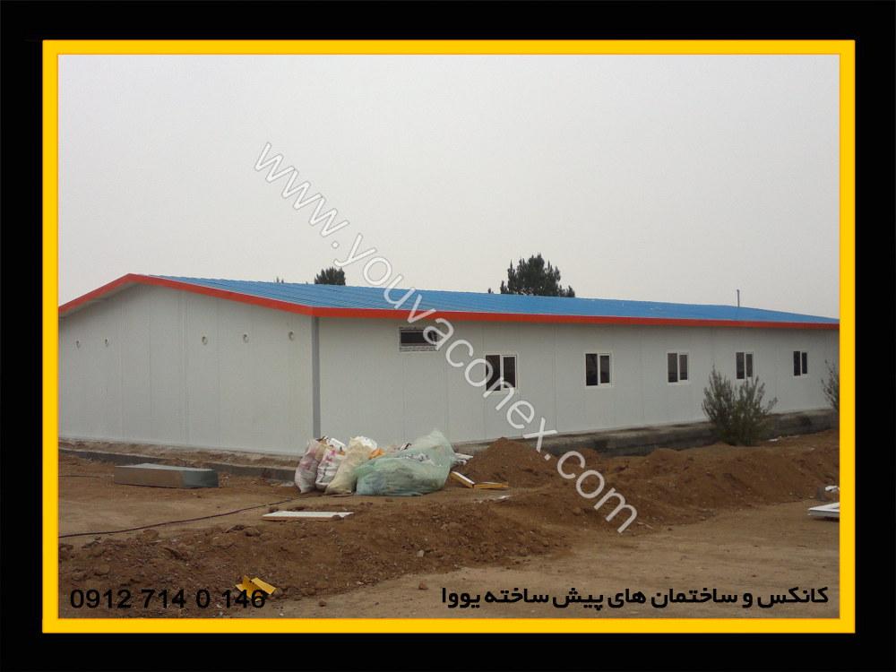 ساختمان پیش ساخته پانلی